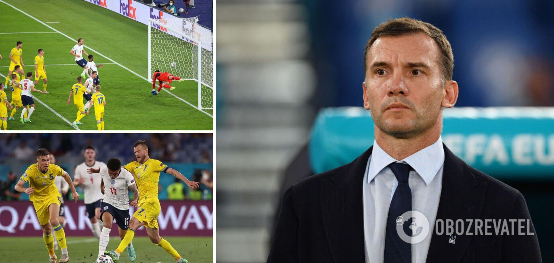 Шевченко підбив підсумки виступу України на Євро-2020