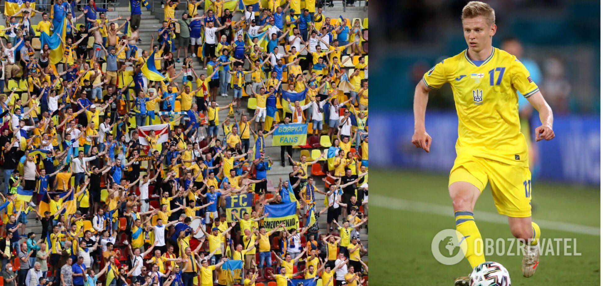 Зинченко поблагодарил украинских болельщиков