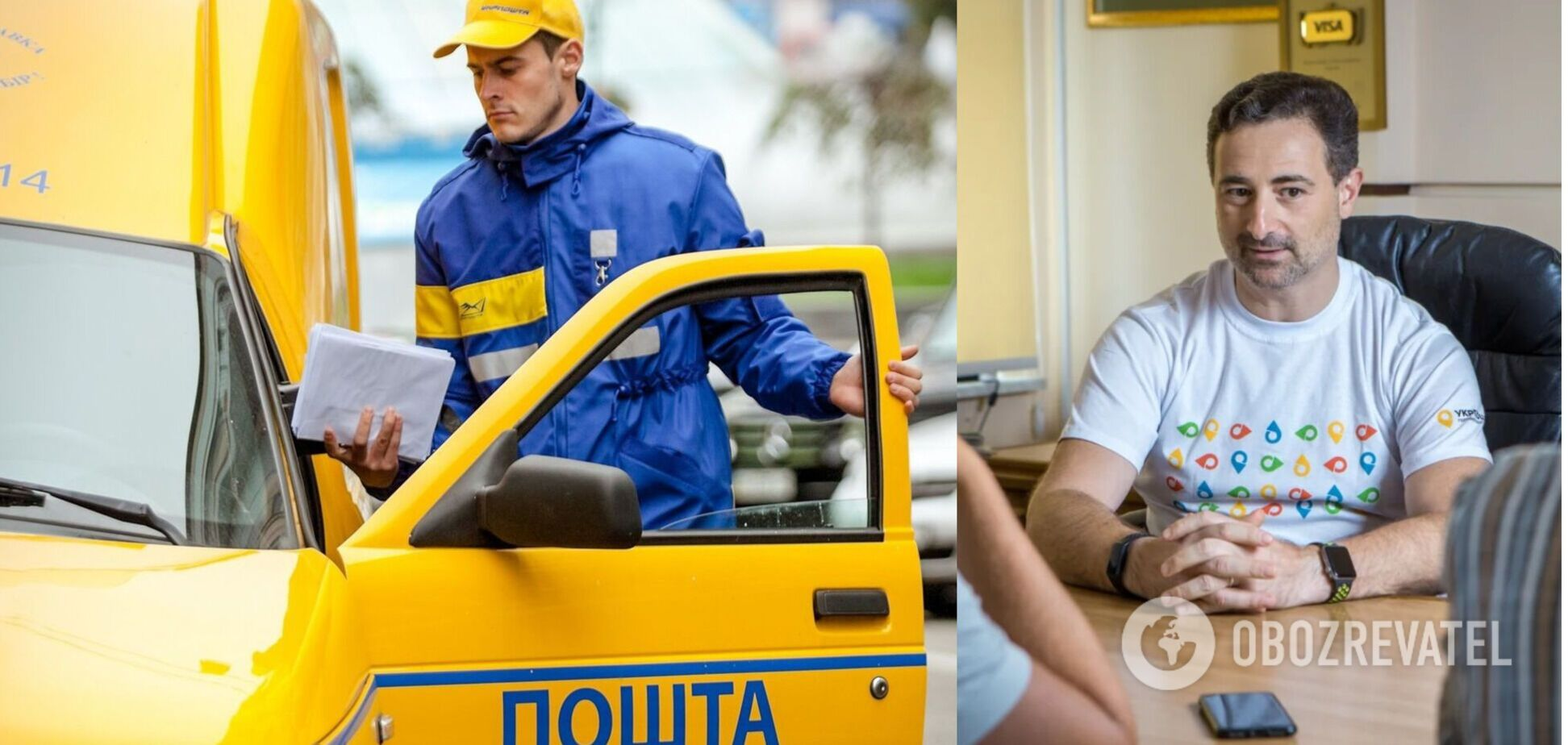 Почтальоны 'Укрпочты' зарабатывают до тысячи долларов в месяц, – Смелянский