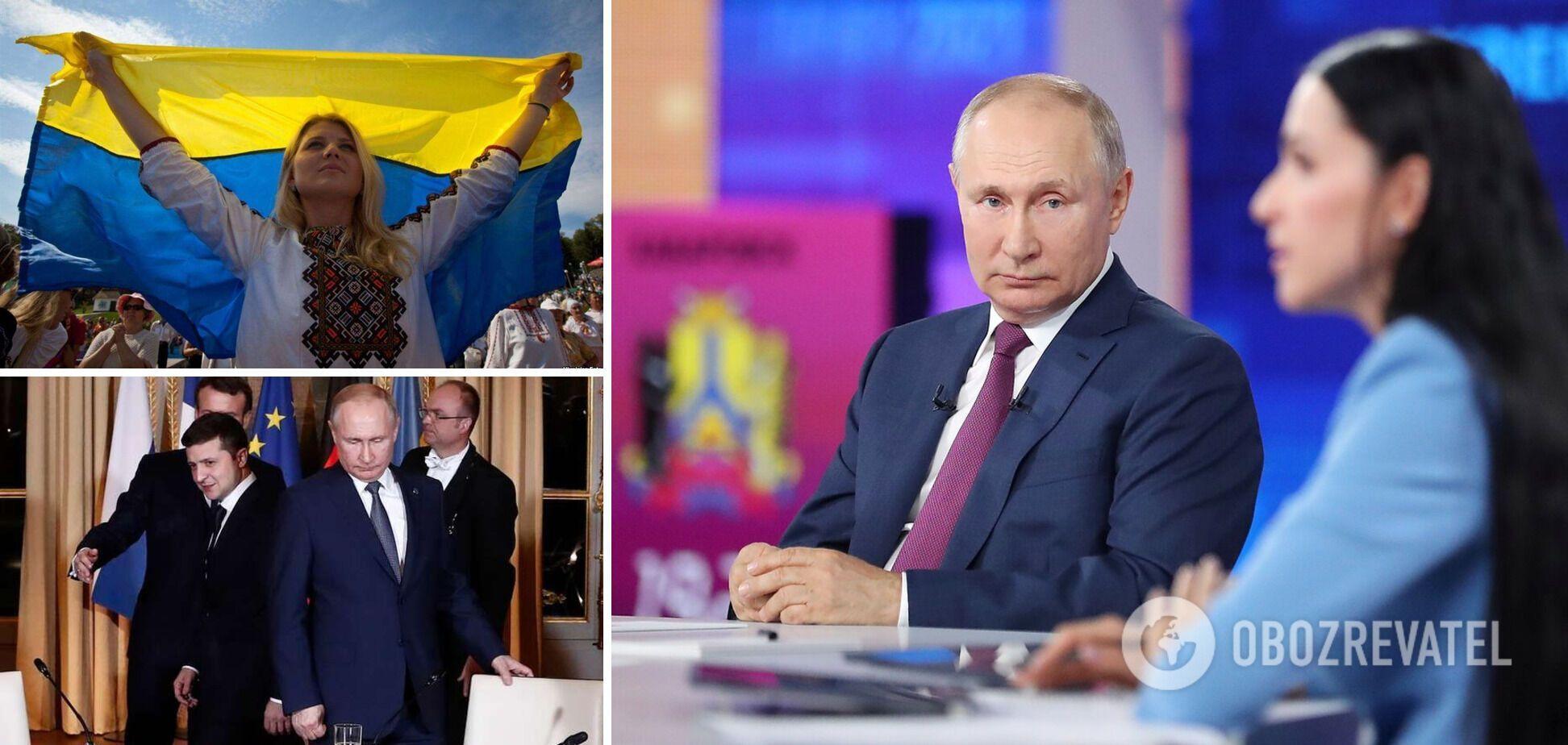 Можно ли переубедить Путина?