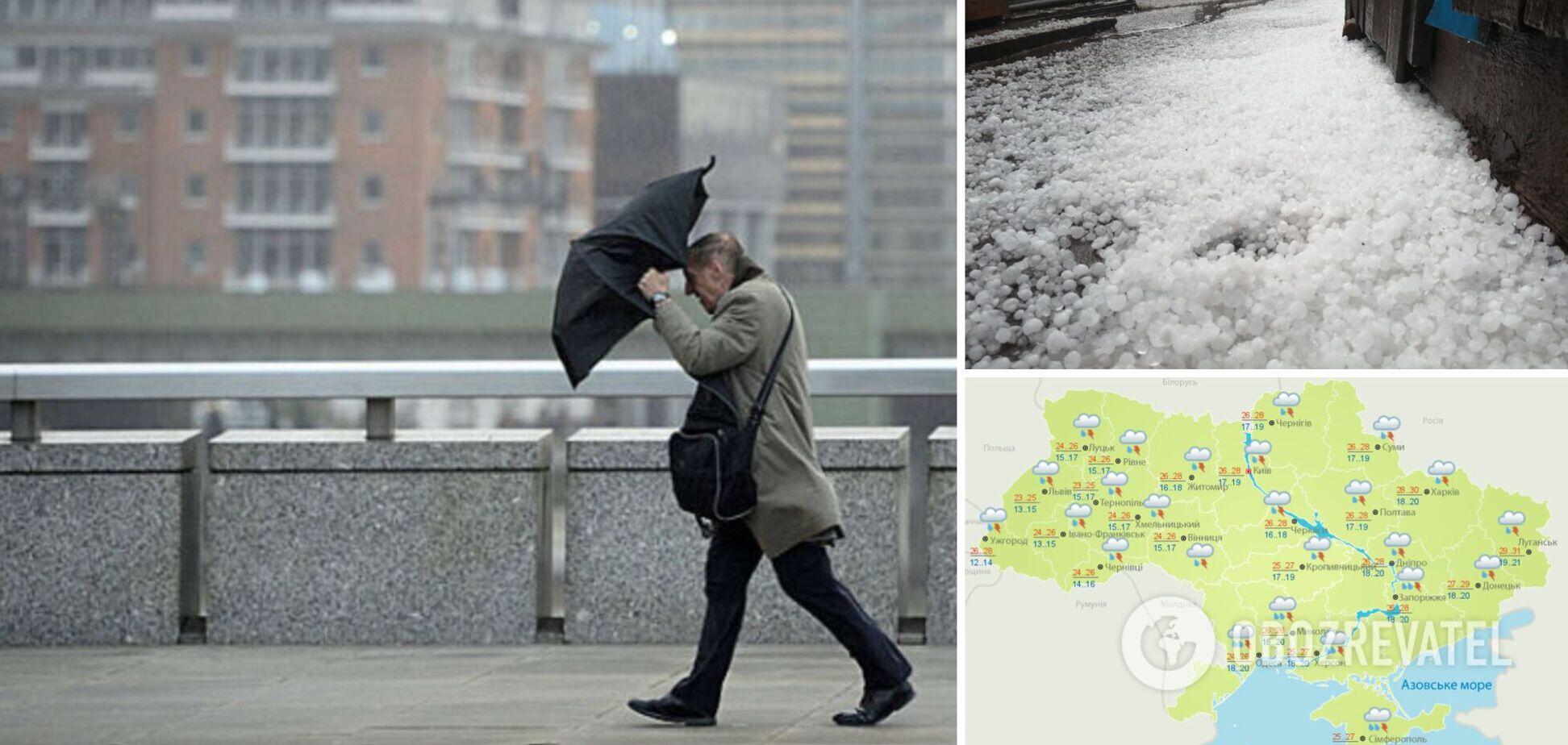 В Украину ворвутся град и шквалы: какой будет погода в понедельник. Карта