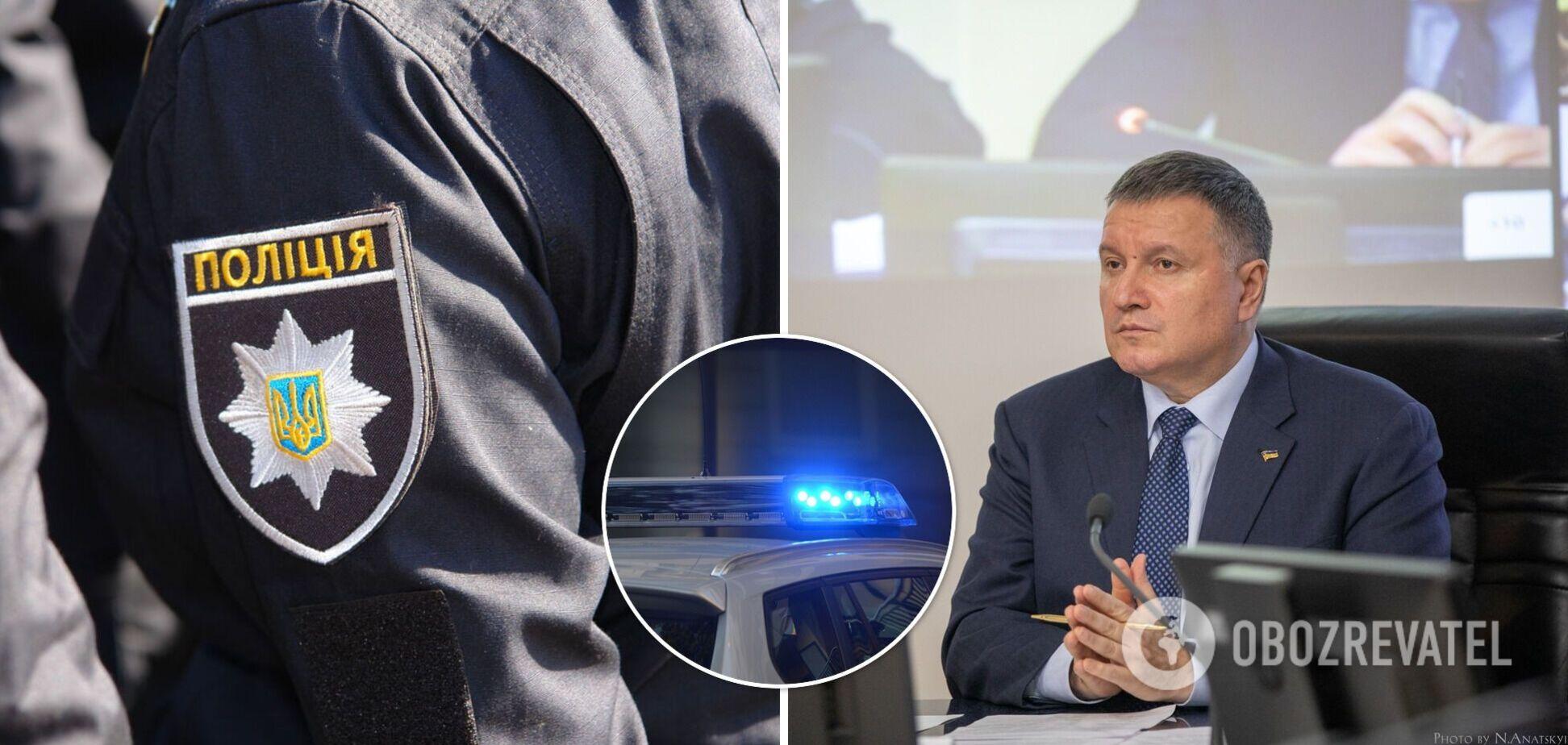 Аваков рассказал о работе украинской полиции