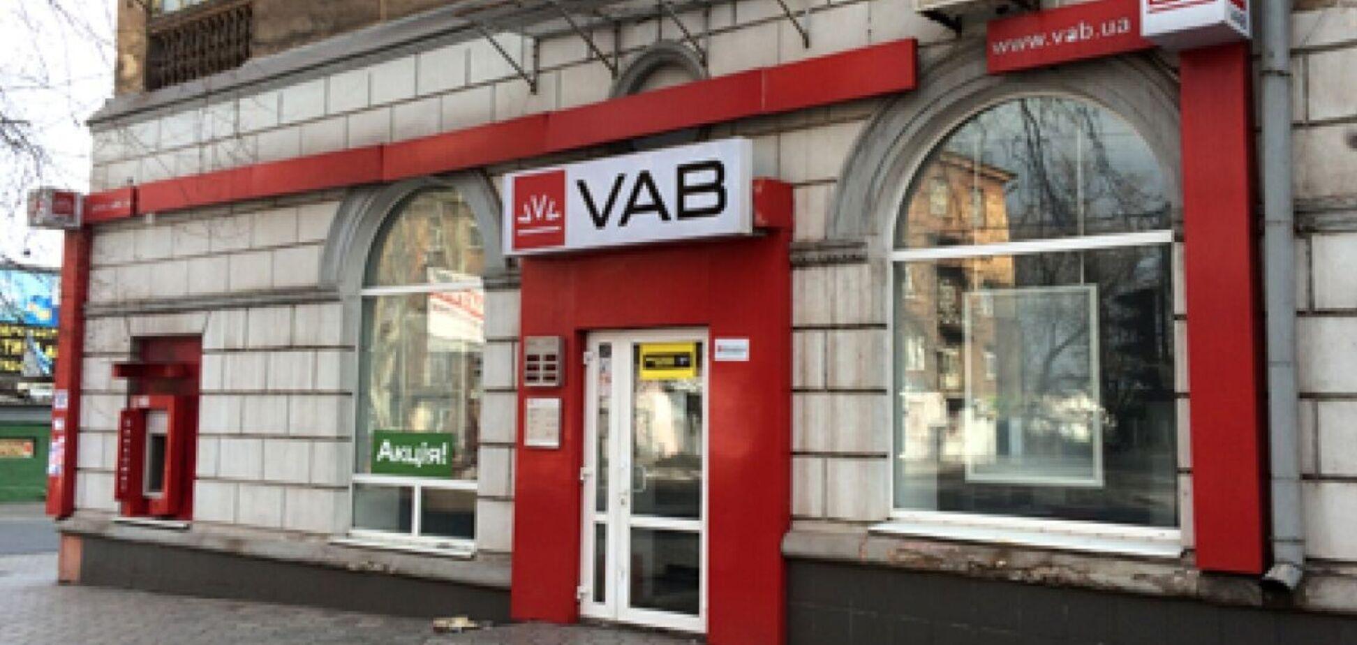 Майже за 2 роки слідство НАБУ у справі ВіЕйБі банку не знайшло нічого – ЗМІ