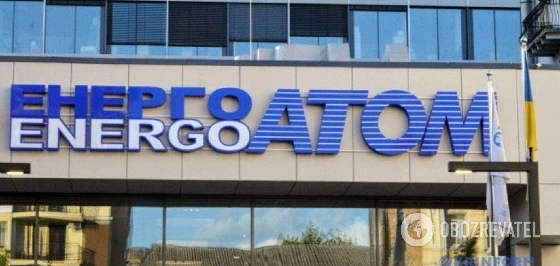 'Енергоатом' знову закликав НКРЕКП припинити маніпуляції трейдерів із цінами на РДВ