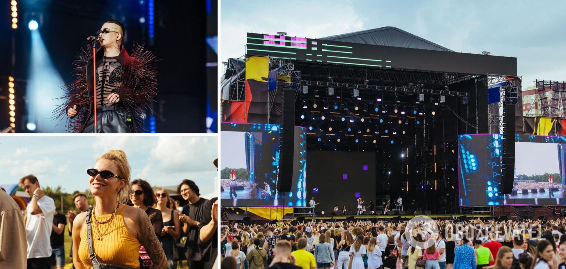 'Половина Києва' прийшла на Atlas Weekend: вражальні фото та відео з фестивалю
