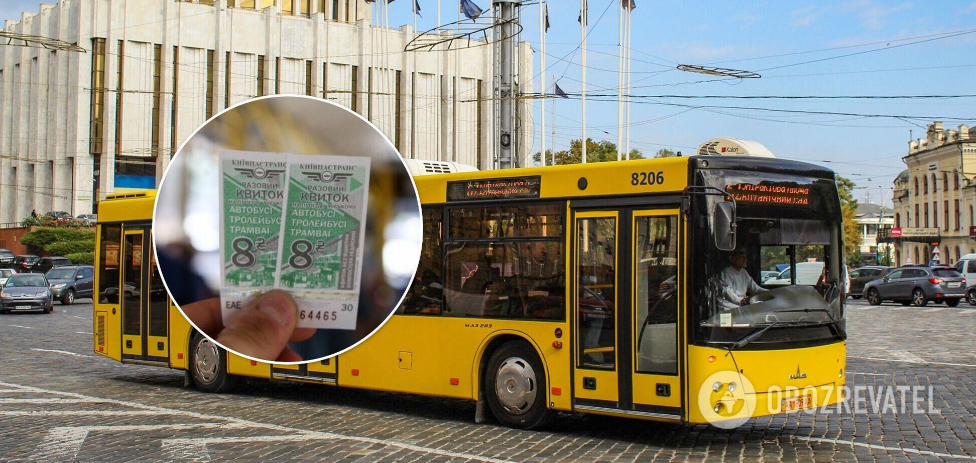 Частина транспорту столиці вже перейшла на е-квиток