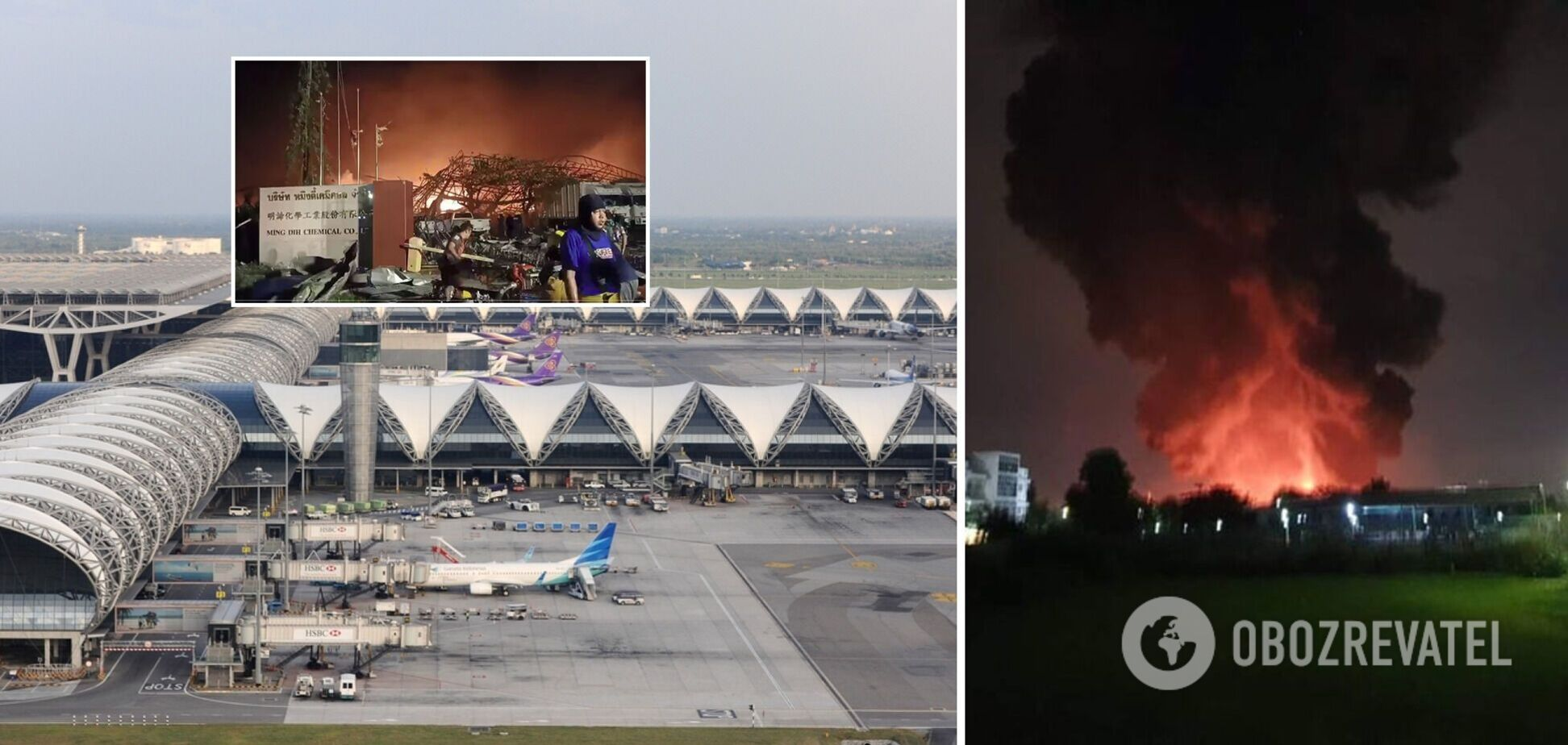 У Таїланді трапився вибух на хімзаводі