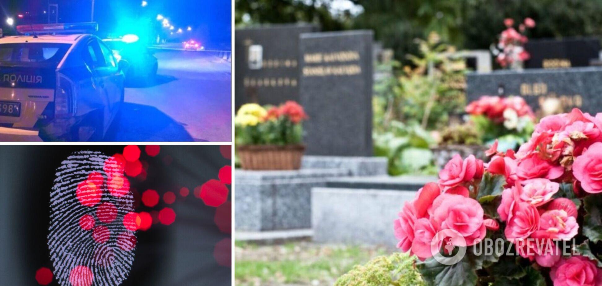 Убийство на кладбище Киев