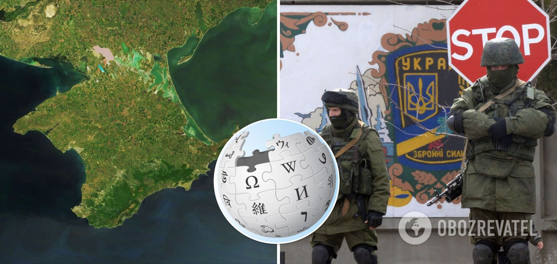 Википедия скандал из-за Крыма