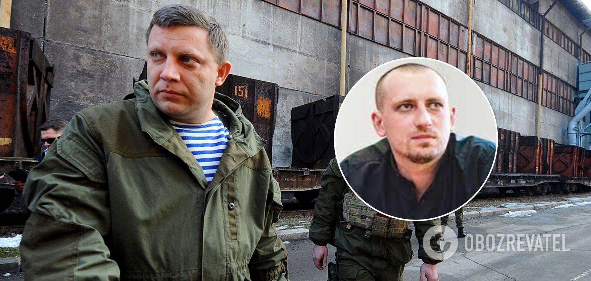 Терорист 'ДНР' зізнався, як Захарченко відчував ейфорію під час побиття прихильників України. Відео