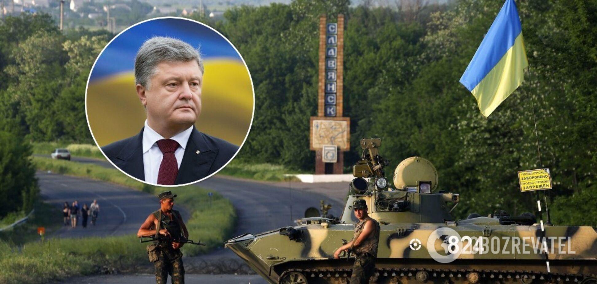 Порошенко поздравил Украину с годовщиной освобождения Славянска