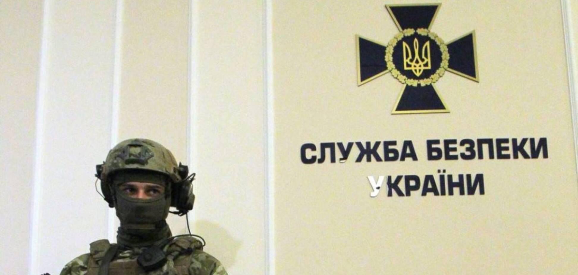 В СБУ повідомили про перенесення засідання щодо реформи служби
