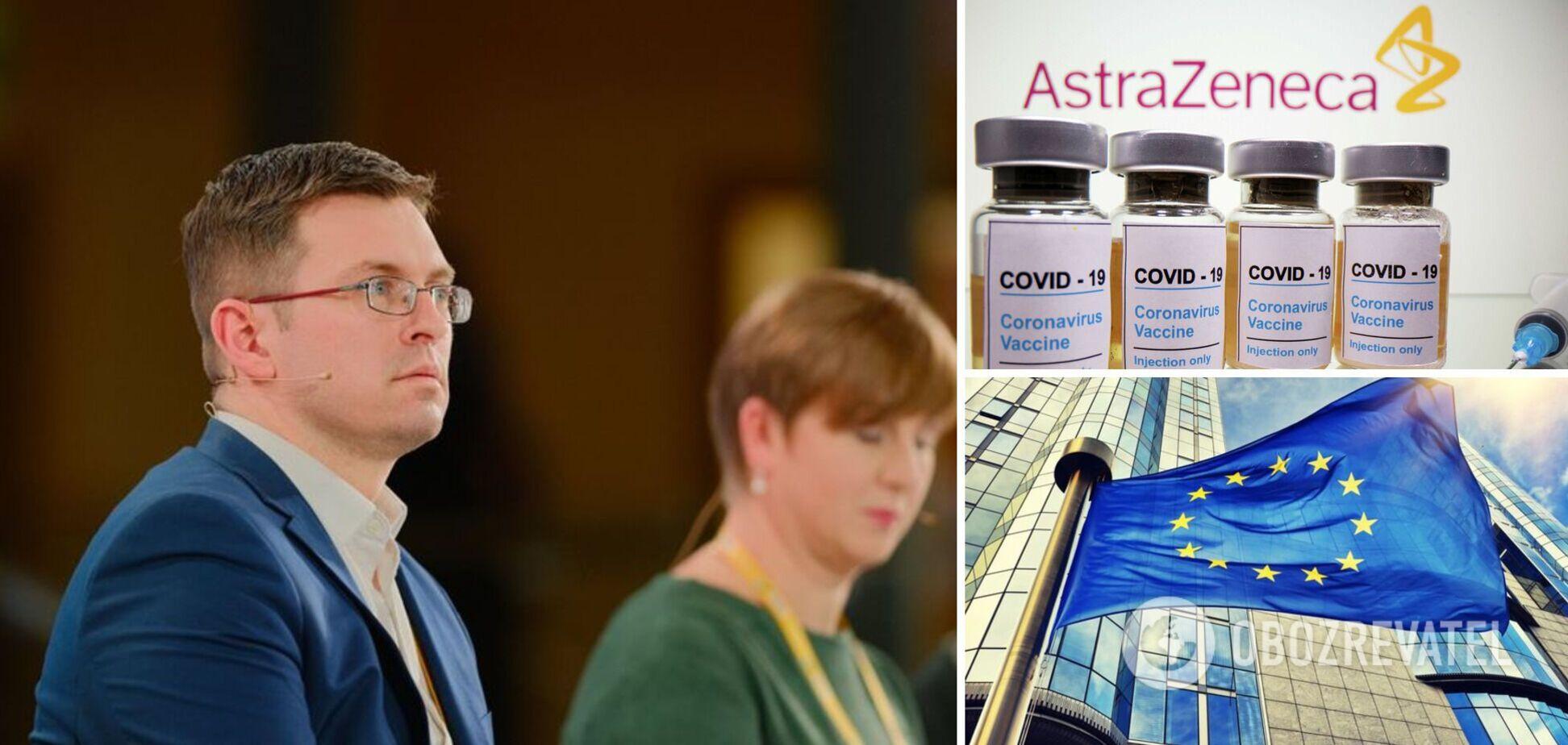 Будут ли вакцинированных AstraZeneca и CoronaVac украинцев пускать в ЕС: главный санврач дал ответ
