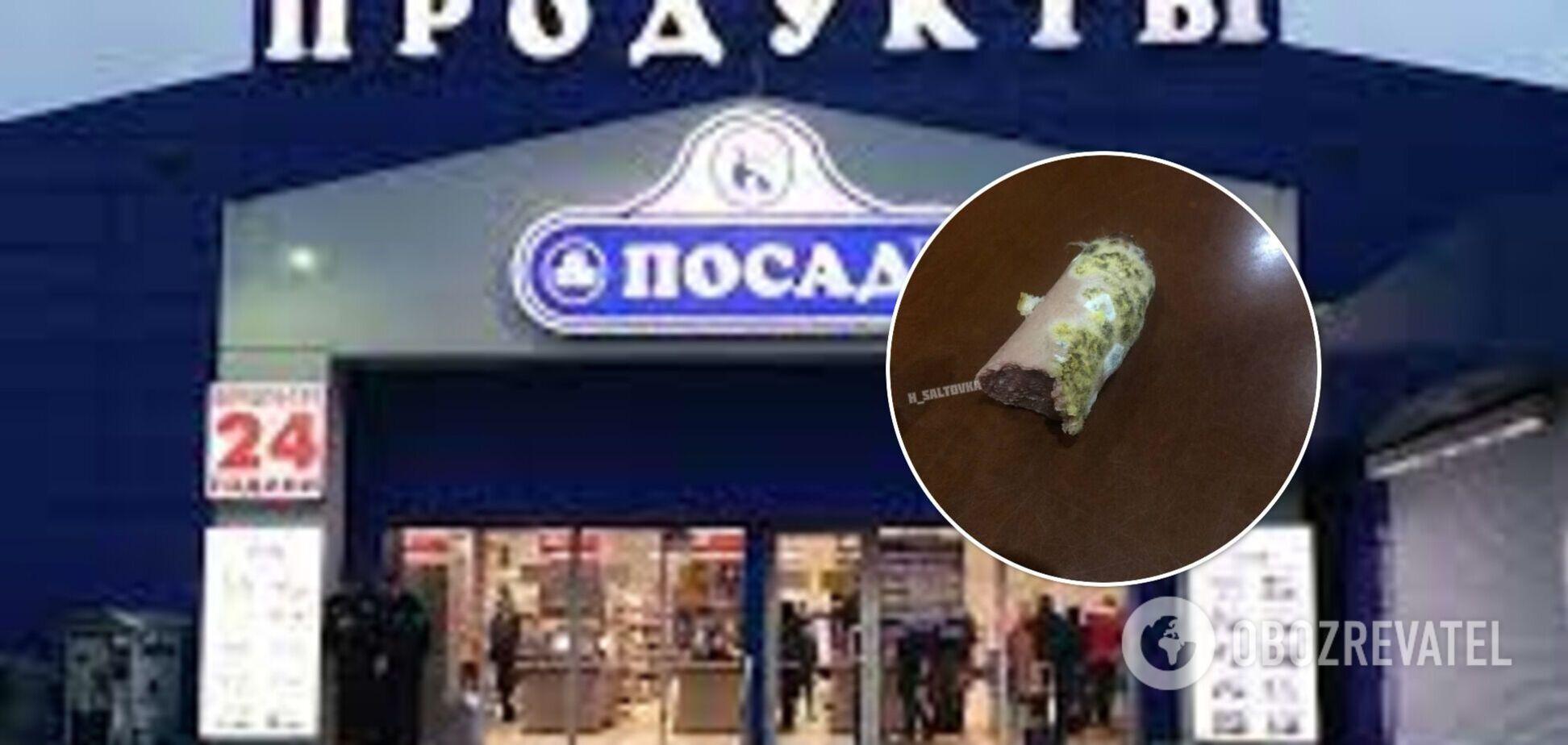 Харків'янин купив сосиску в тісті із 'сюрпризом'. Фото