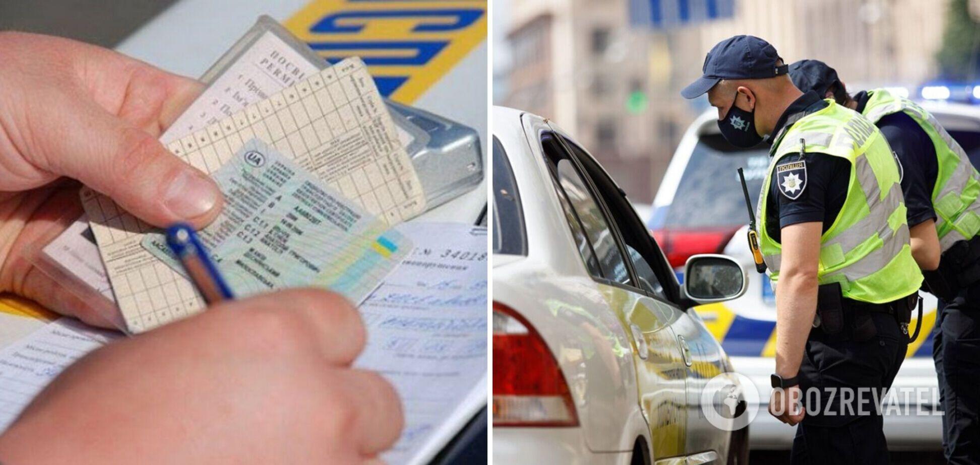 Сервісні центри МВС не видають права і документи на авто: скільки штрафу за це заплатять водії