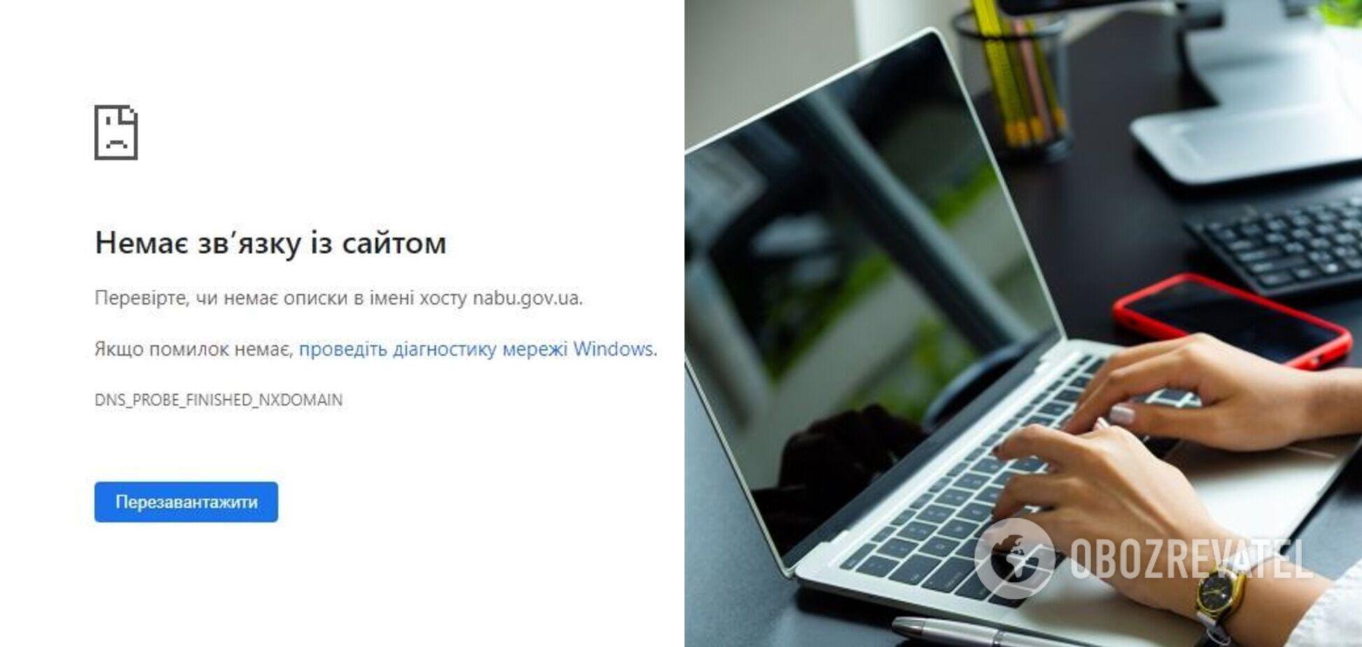 В Україні вслід за ОП одночасно 'впали' сайти СБУ, ДБР, НАБУ: що сталося з веб-ресурсами