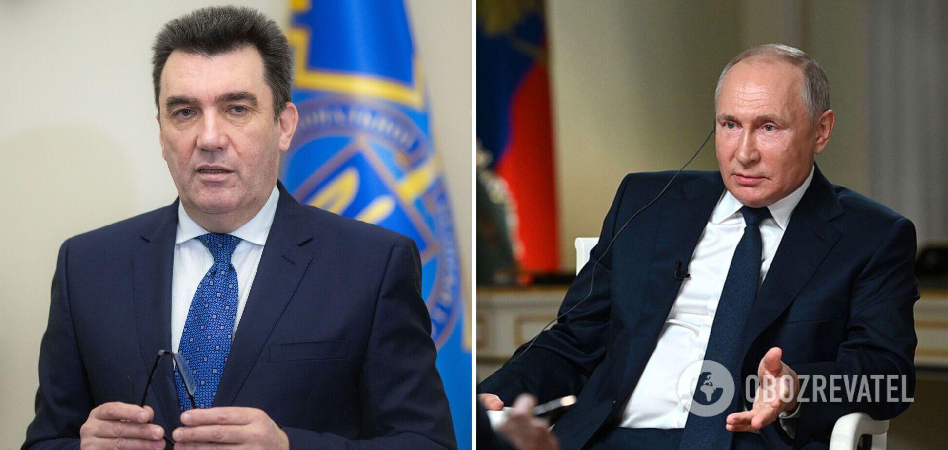 Алексей Данилов и Владимир Путин