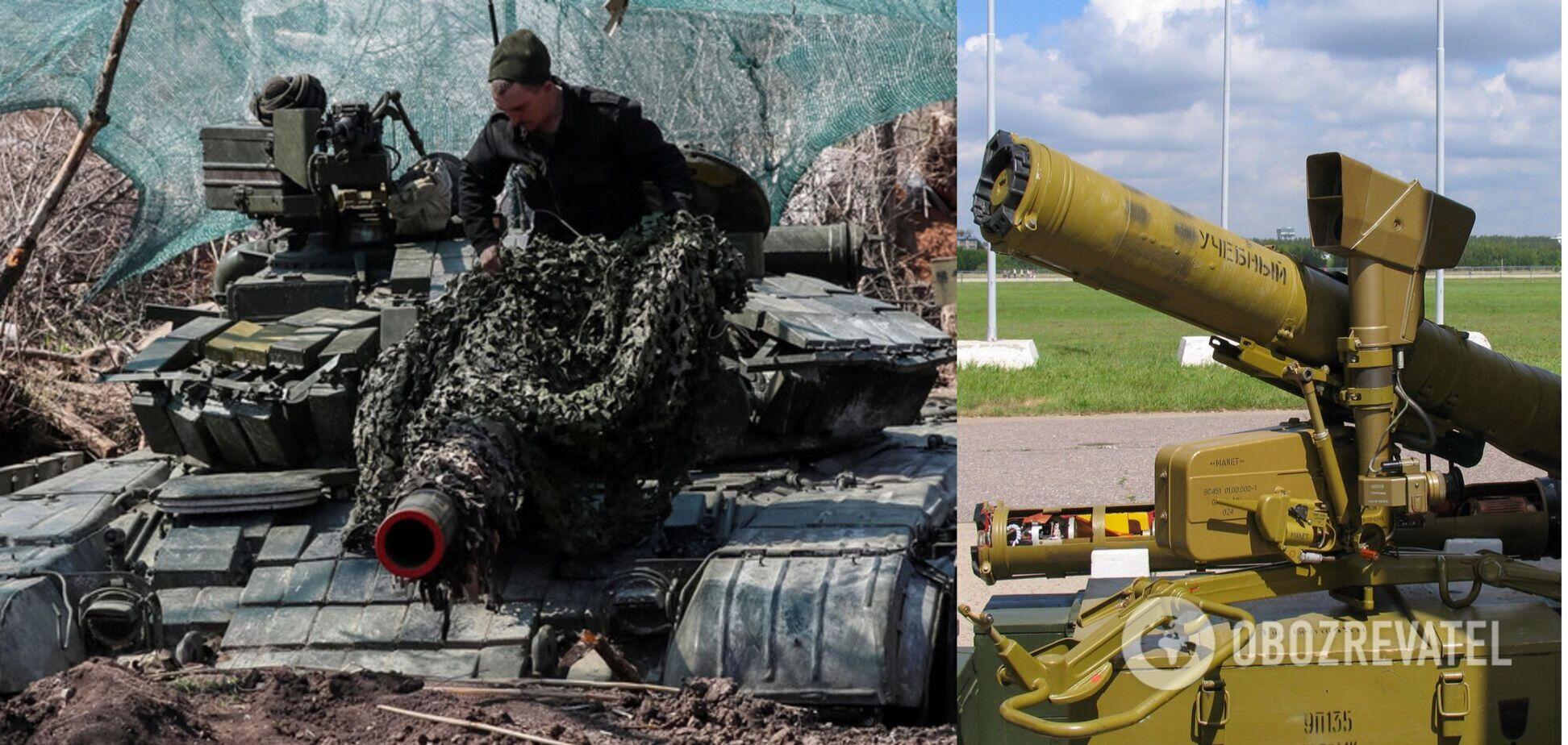 Оккупанты обстреляли ВСУ из противотанкового ракетного комплекса, есть жертвы. Видео