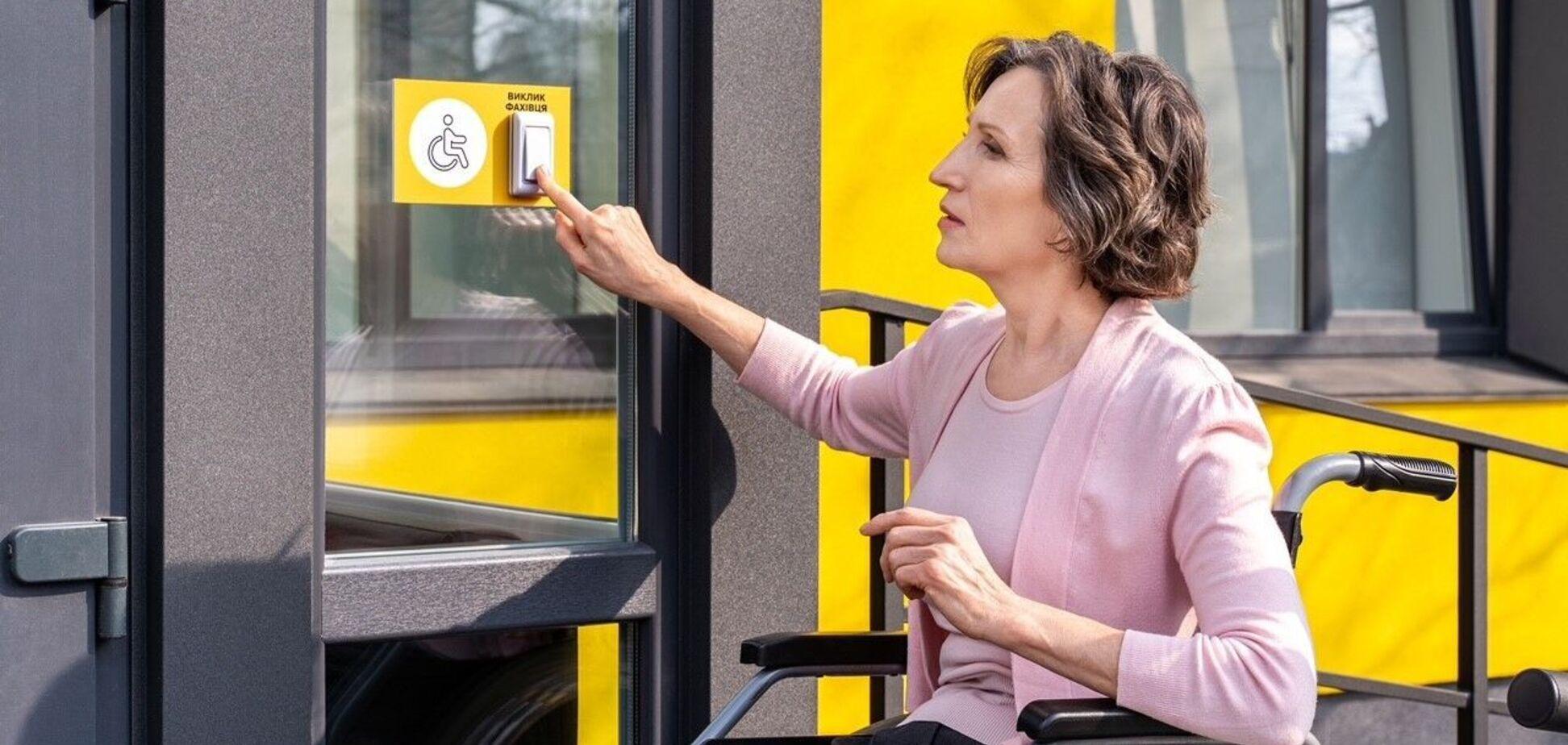 В Украине все вокзалы, автостанции и аэропорты проверят на безбарьерность