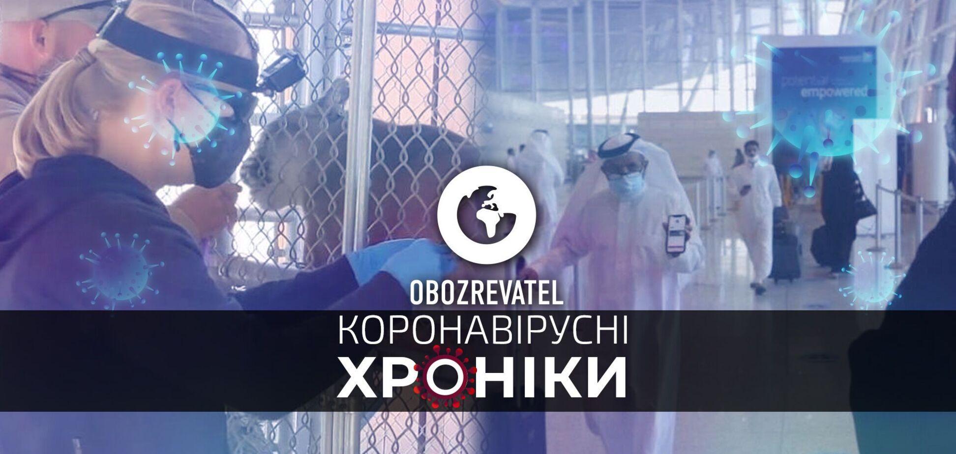 ОАЕ – лідери серед країн із вакцинації, а в Америці почали прищеплювати тварин проти ковіду – коронавірусні хроніки
