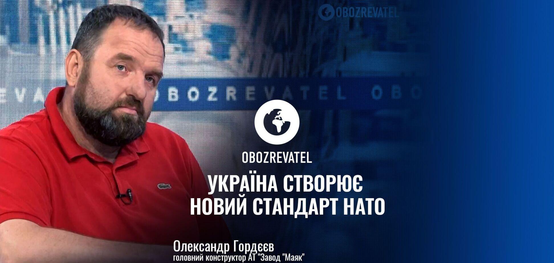Украинский 'Ночной Хищник' – новый стандарт вооружения, – эксперт