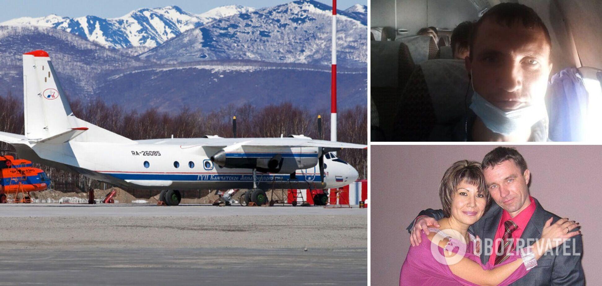 Названо версію аварії Ан-26 в Росії і опубліковано фото загиблих пасажирів
