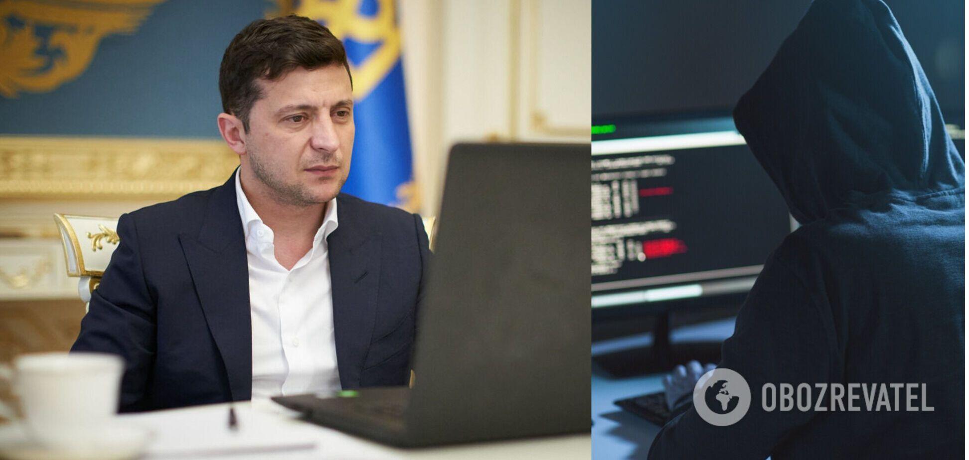 Атака на сайты госвласти Украины