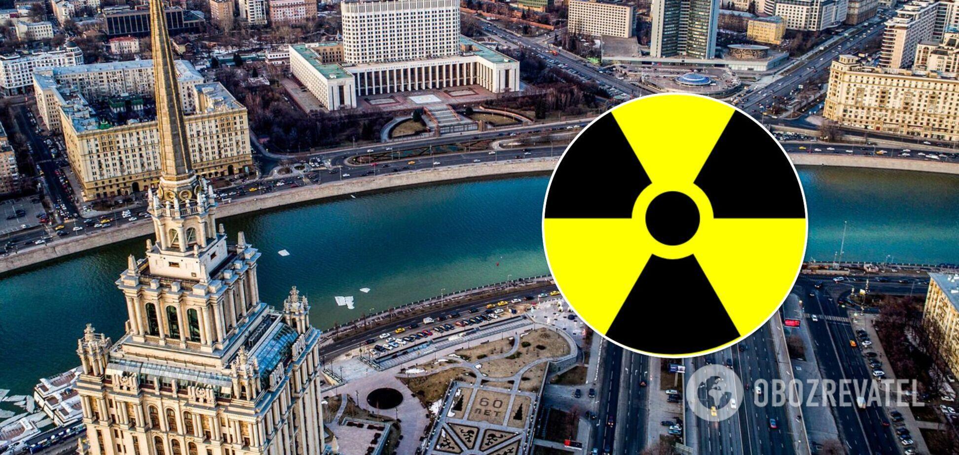 У Москві виявили склад хімічної зброї на будівельному майданчику