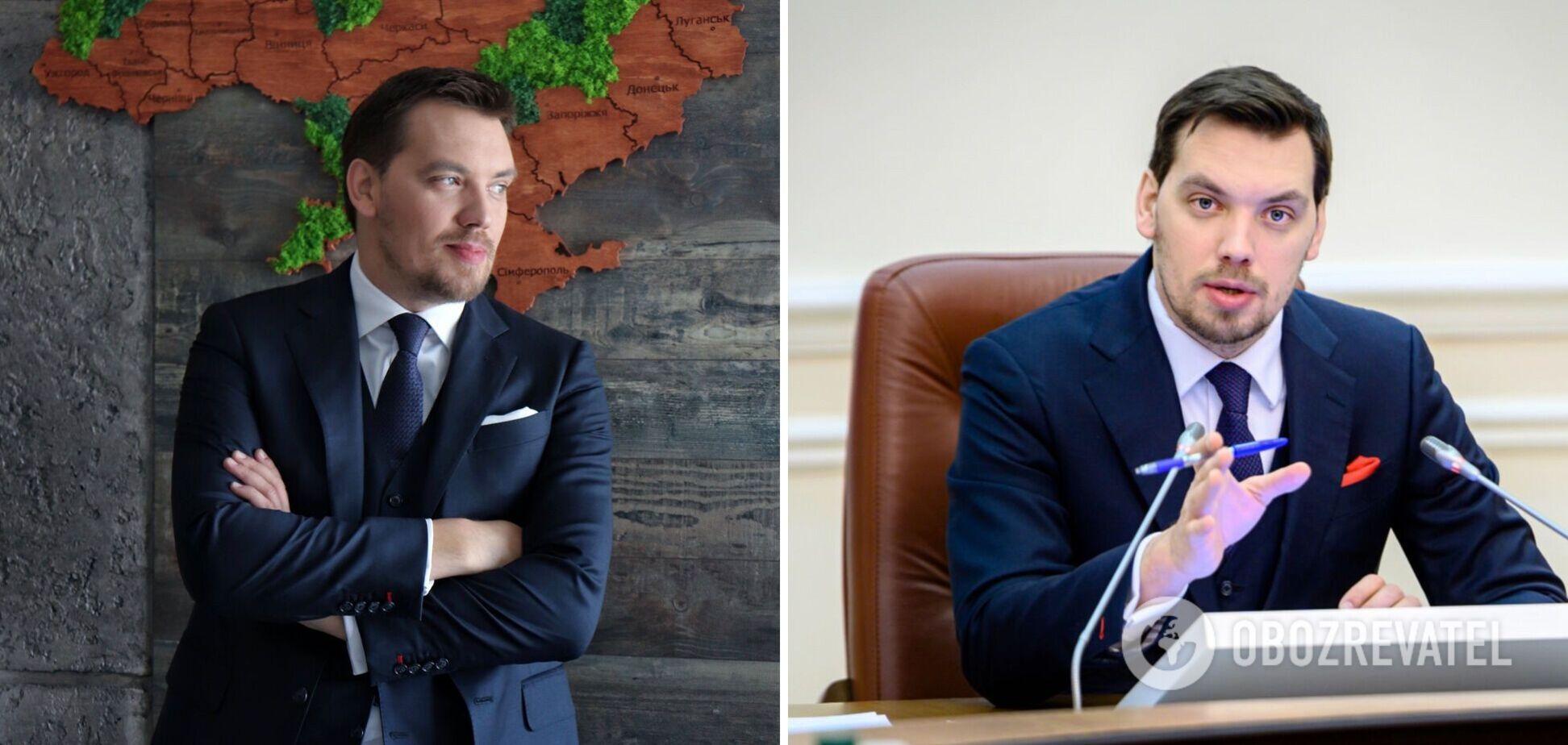 Олексій Гончарук був прем'єр-міністром України