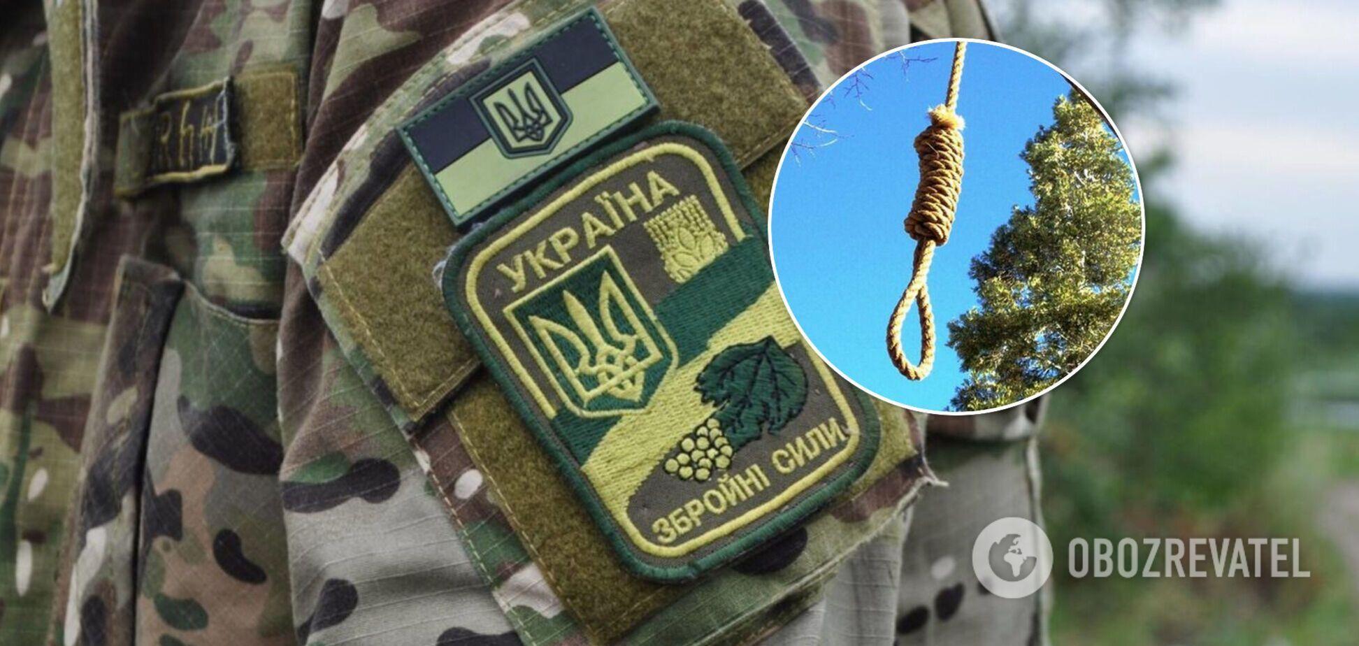 Самоубийство военный