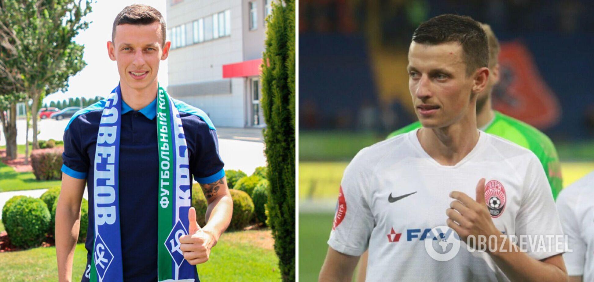'Щиро радий!' Український футболіст, який грав за збірну, перейшов в клуб російської Прем'єр-ліги