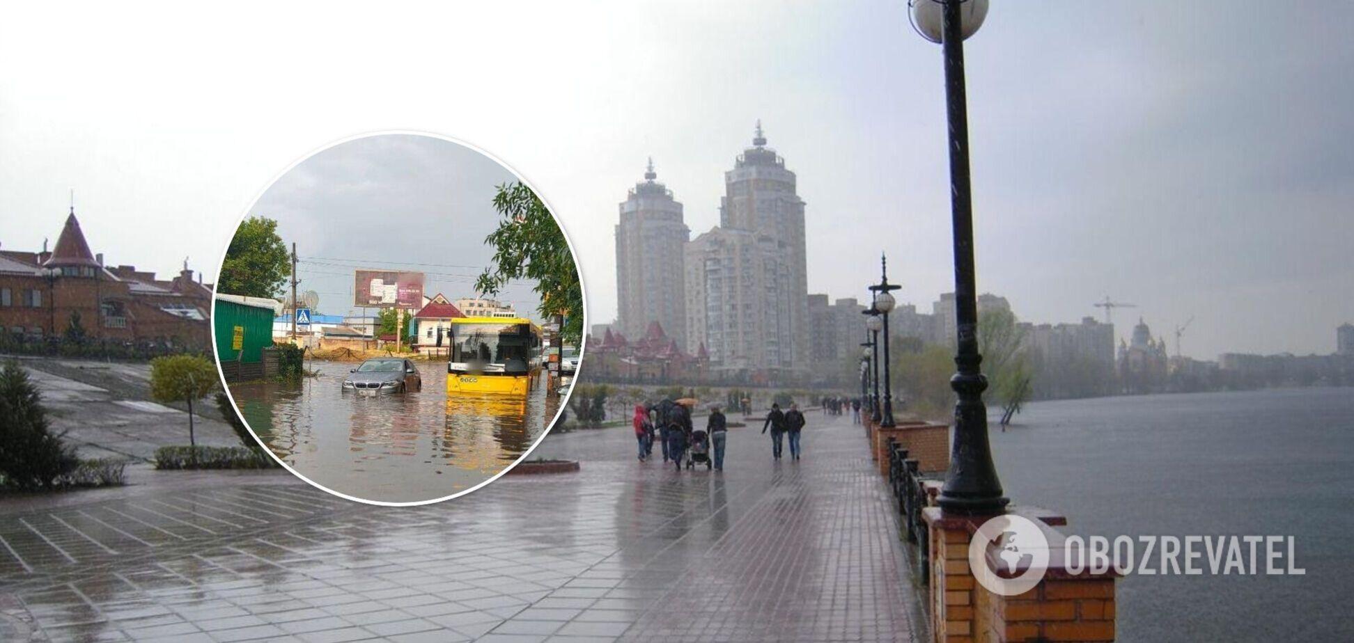 В некоторых местах столицы люди переходили дорогу по колено в воде