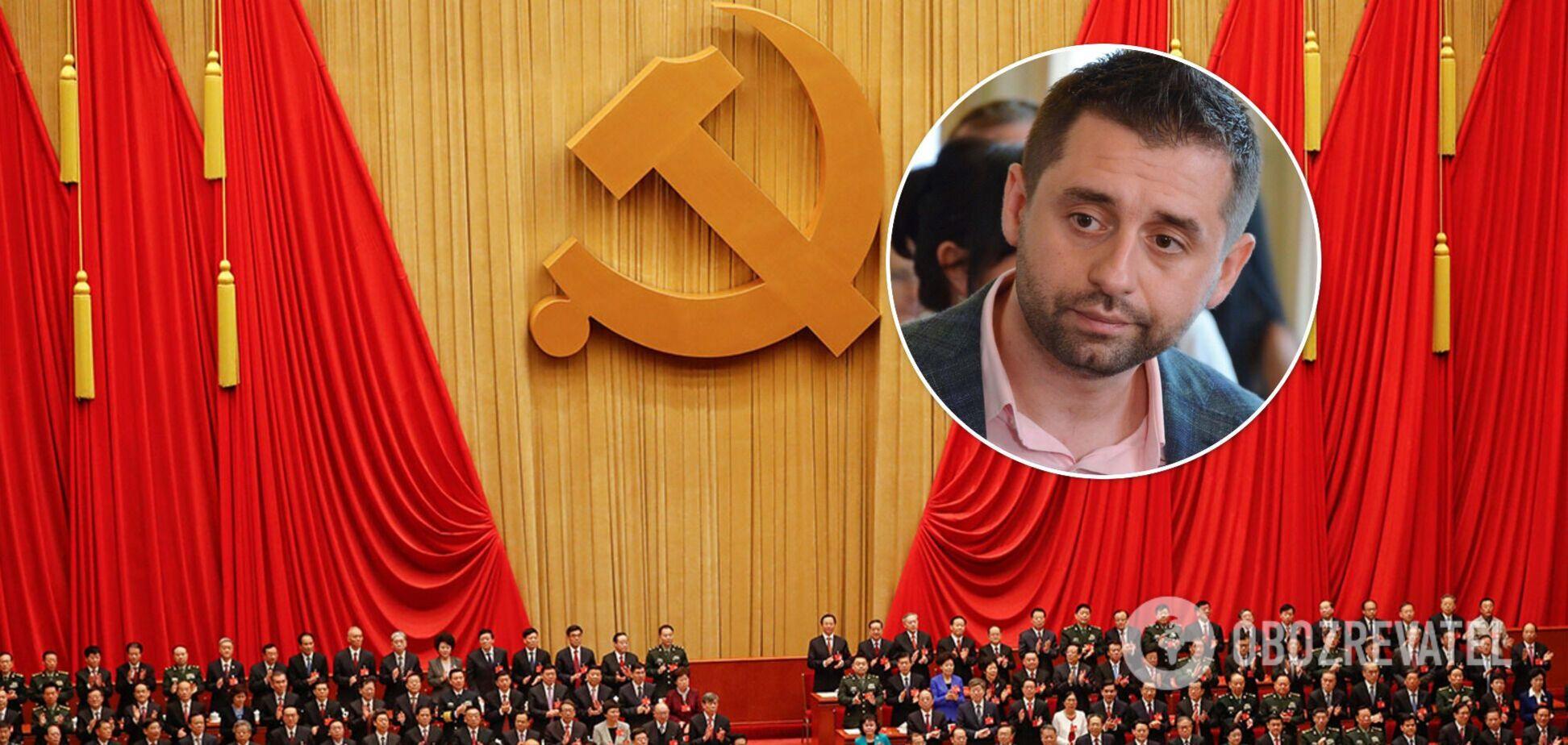 Арахамія вважає 'гідним запозичення' досвід Комуністичної партії Китаю