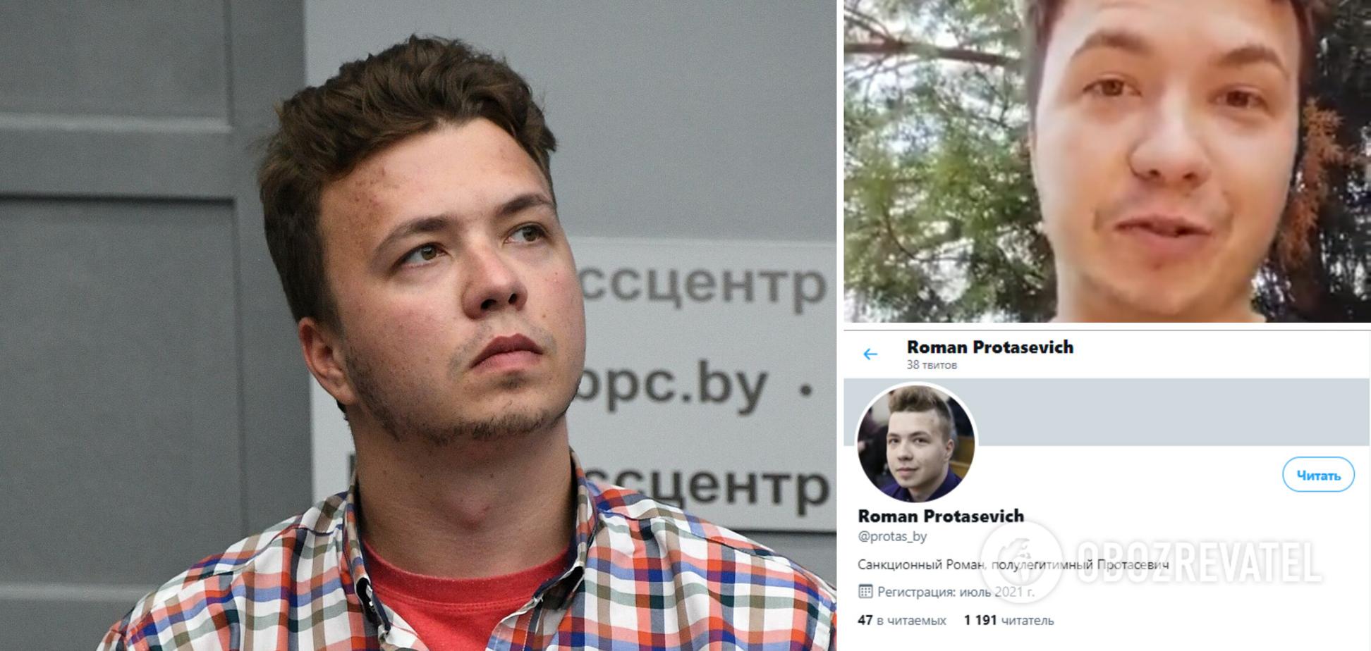 Протасевич записал обращение в соцсети и рассказал, покинет ли Беларусь