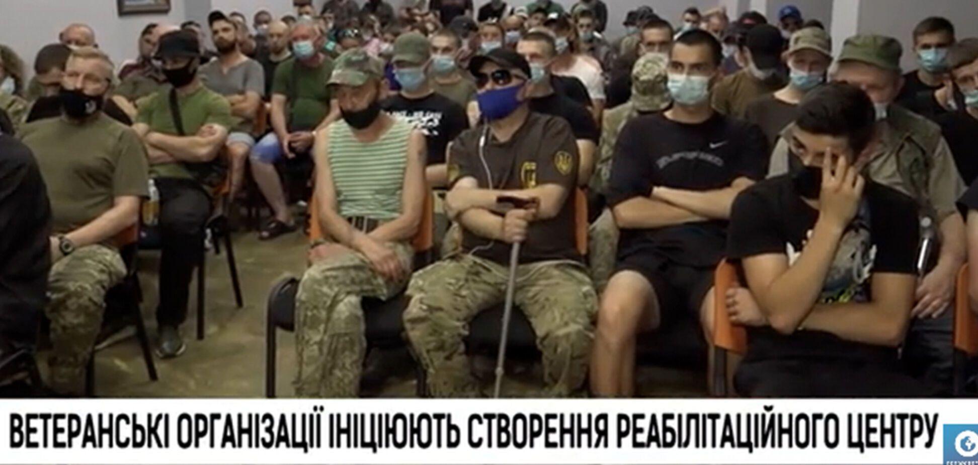 Ветеранські організації виступили за створення реабілітаційного центру в Києві