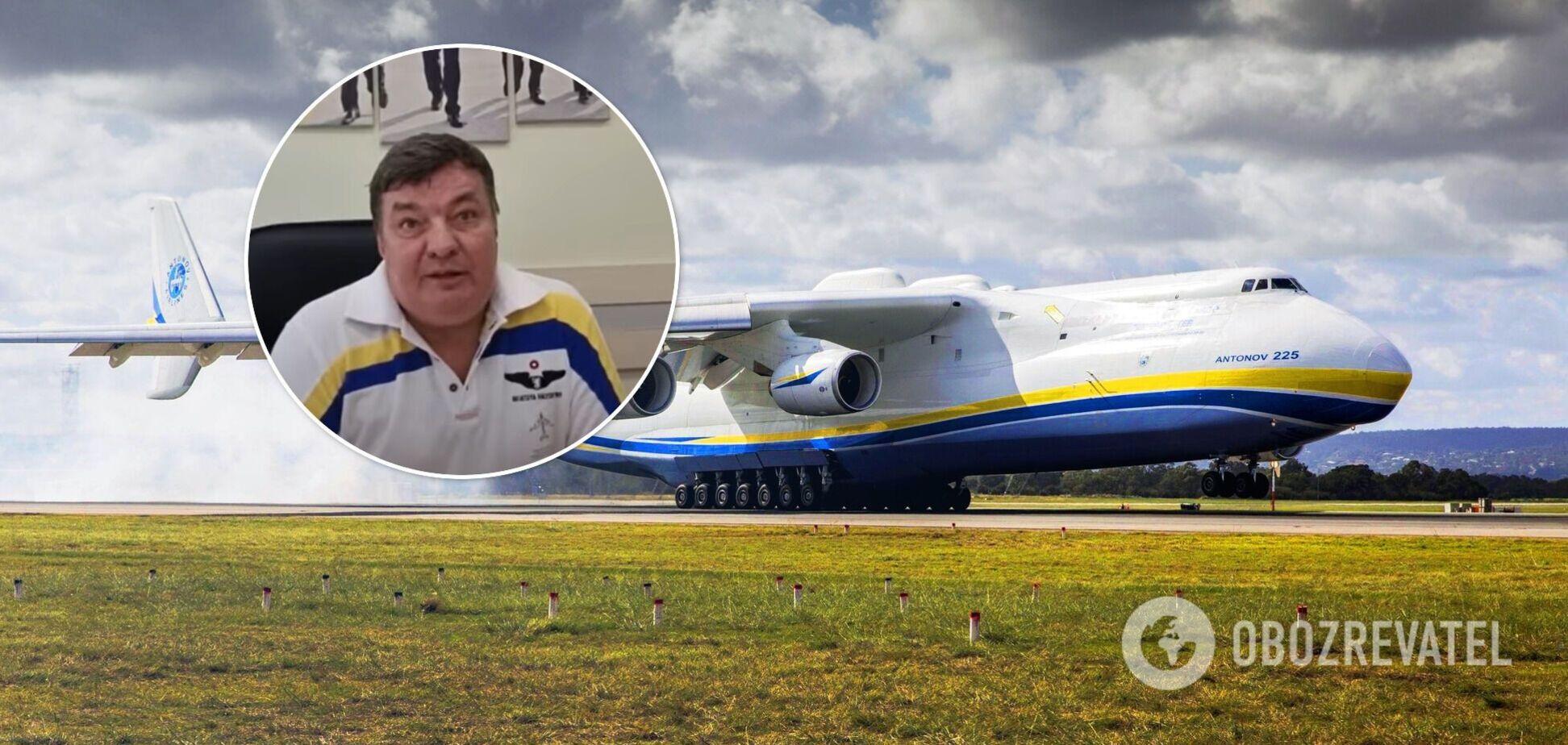 Пилот 'Мрии' показал впечатляющее видео взлета крупнейшего самолета в мире