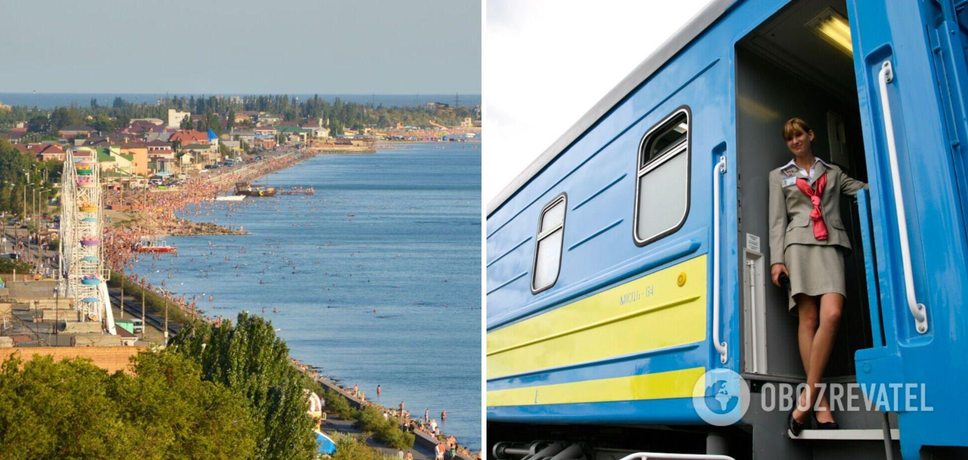 'Укрзалізниця' ввела додатковий поїзд в напрямку курортного Бердянська