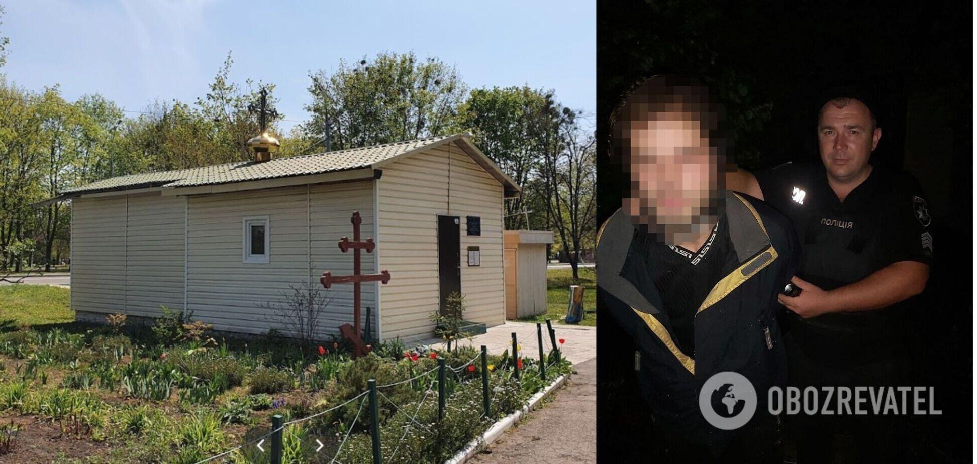 У Харкові затримали злодія-рецидивіста, який пограбував церкву. Фото