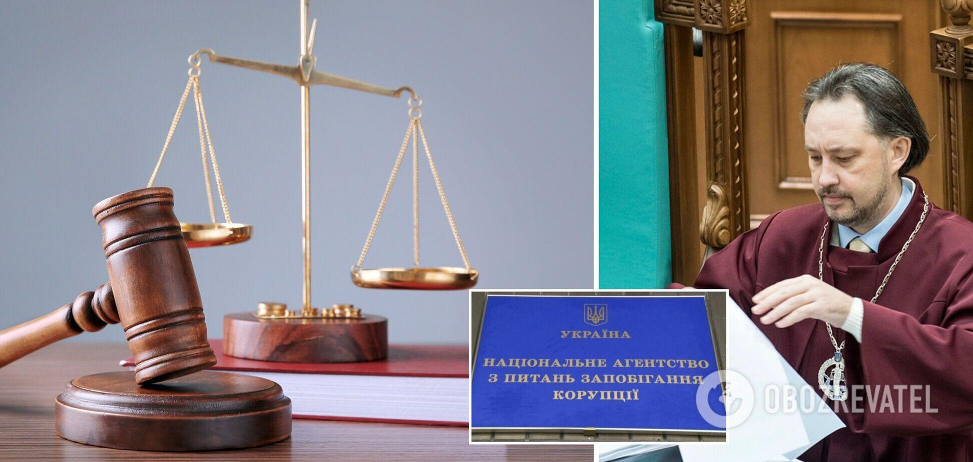 Ігор Сліденко – суддя КСУ