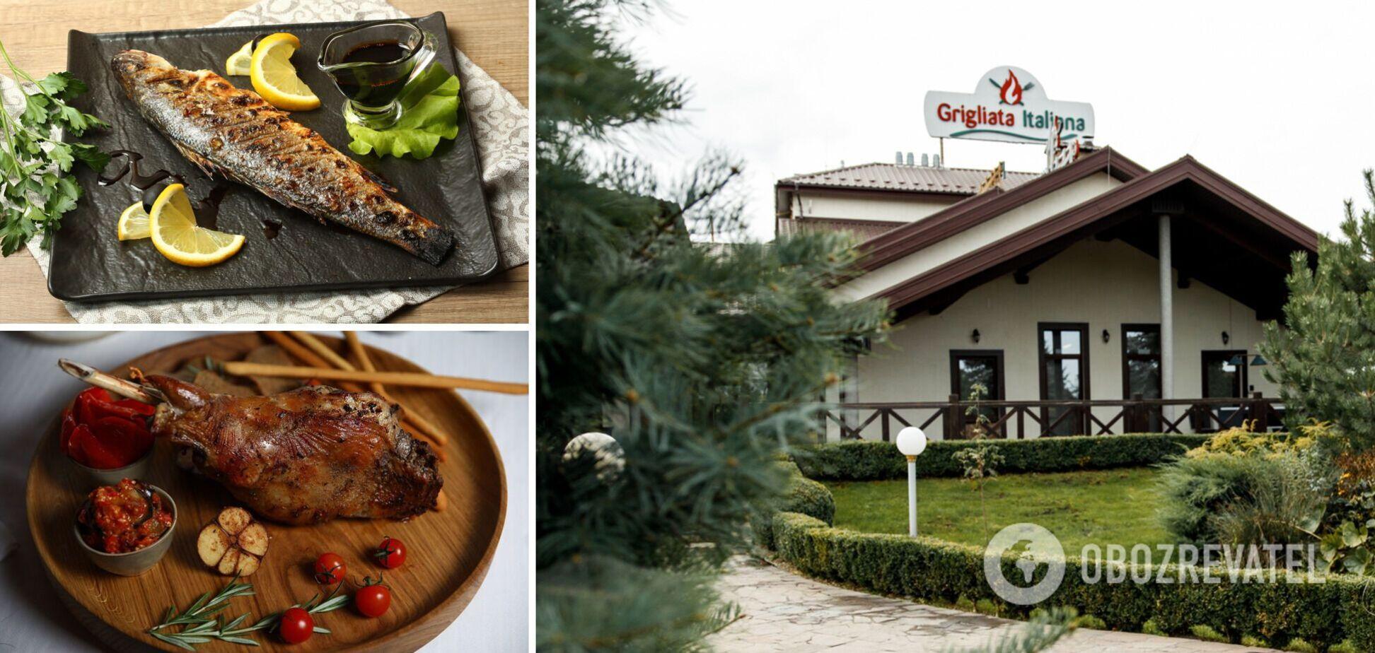 Ресторан GRIGLIATA