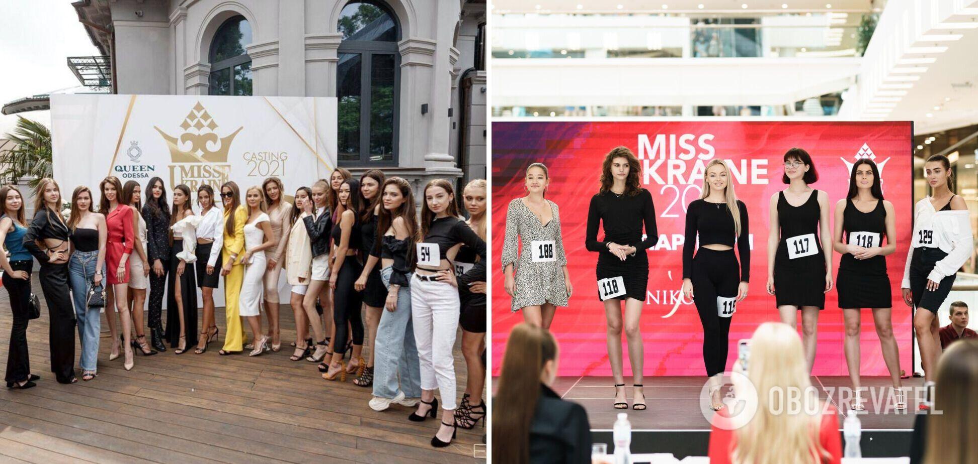 Пластика та ескорт ні до чого: на конкурсі 'Міс Україна' назвали головну проблему учасниць