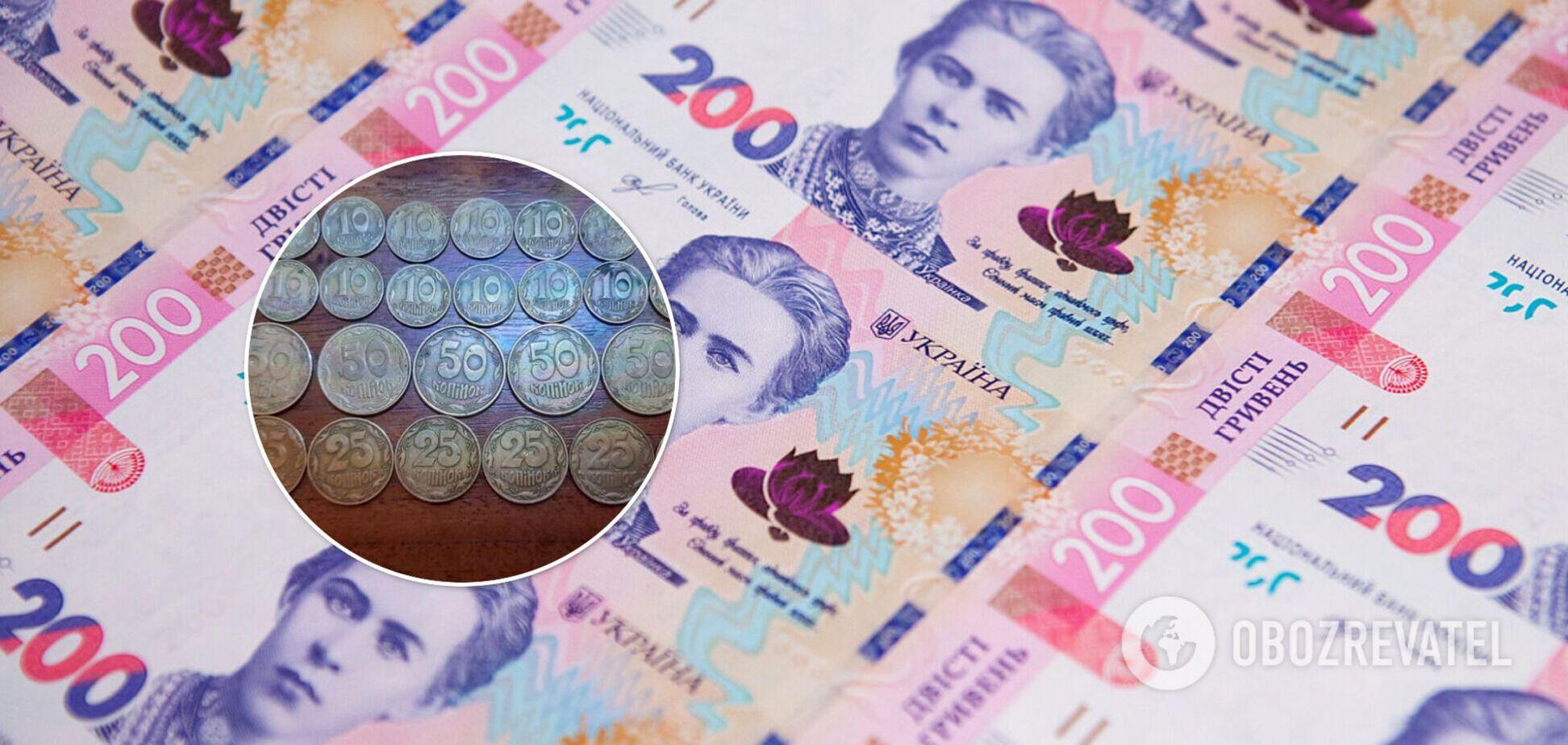 Монеты в Украине можно продать за целое состояние