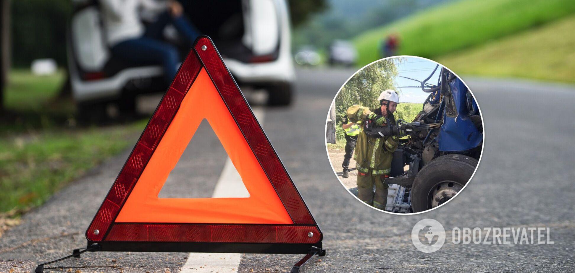 Причини аварії встановить поліція