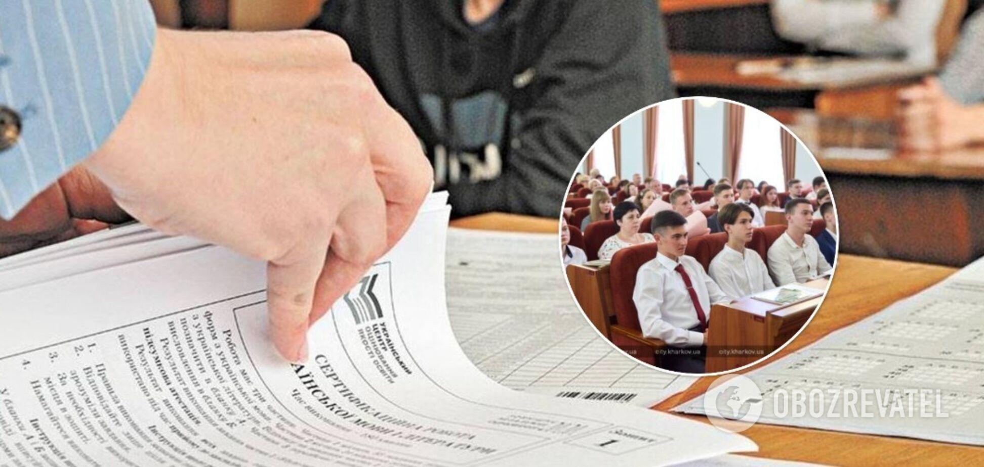 У Харкові привітали випускників, які отримали максимальні бали на ЗНО