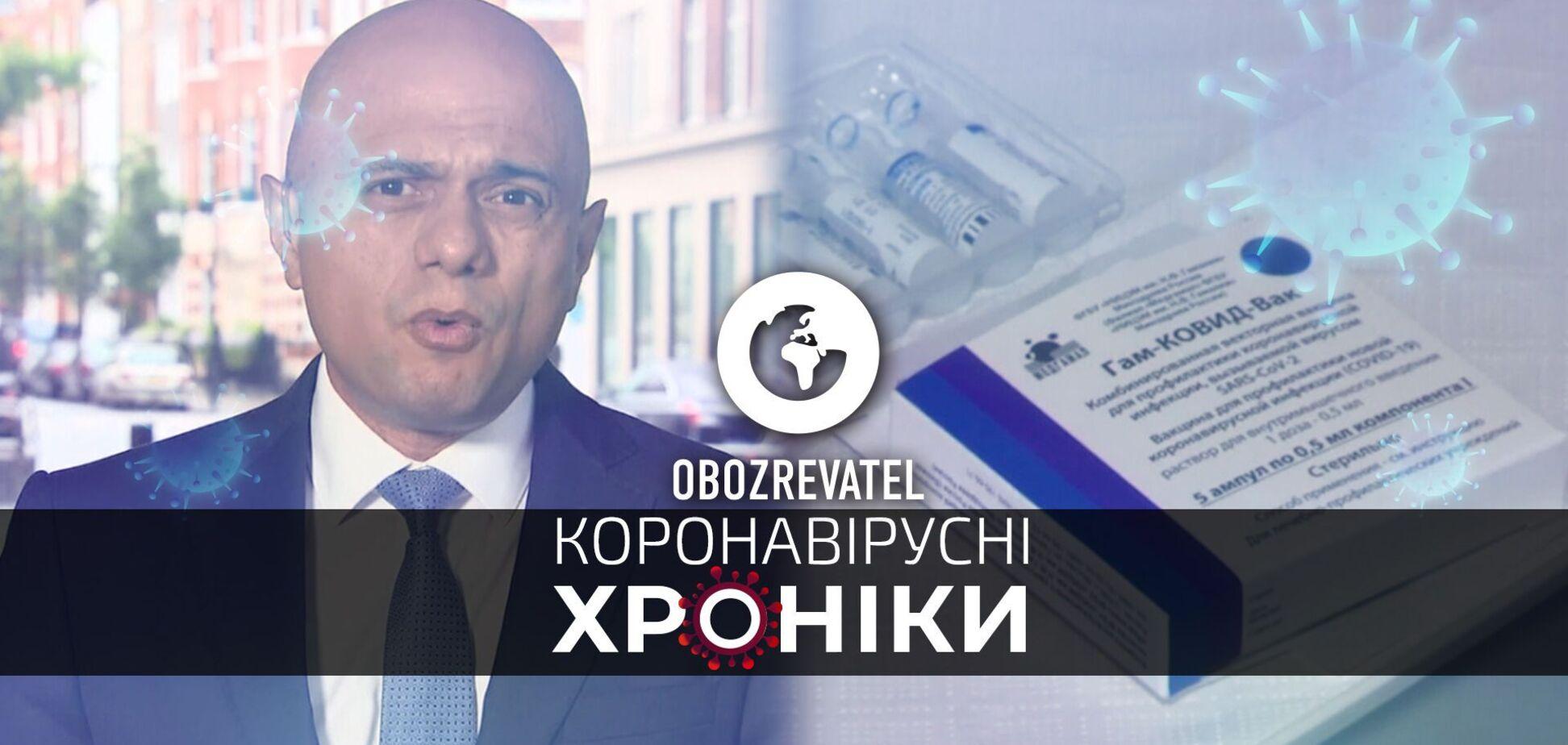 Велика Британія скасовує всі протиепідемічні обмеження, а Словаччина повернула Росії Спутник V, – коронавірусні хроніки