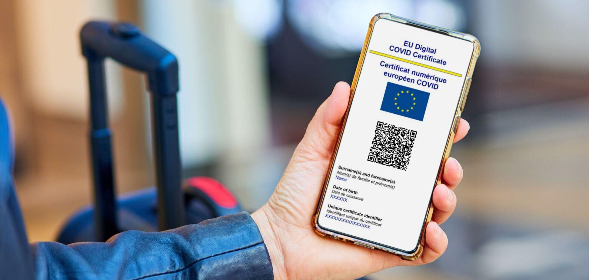 COVID-паспорти в Україні: неочікуваний сюрприз