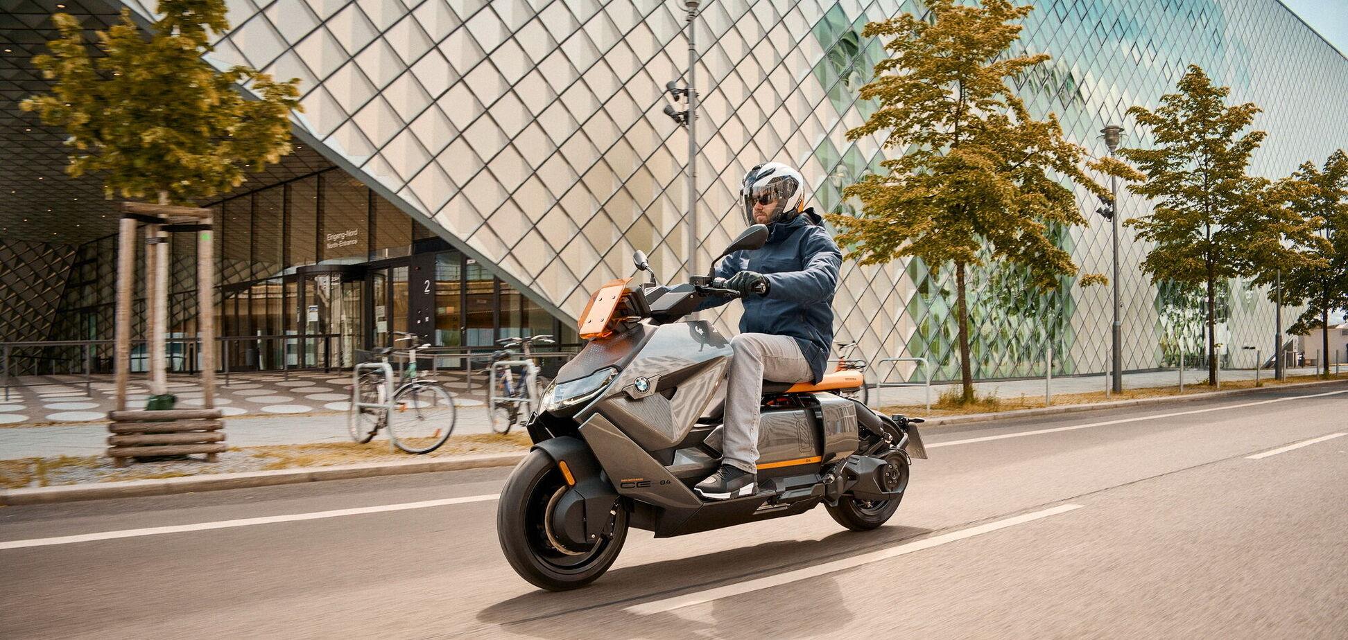 BMW показала стильный скутер на электротяге