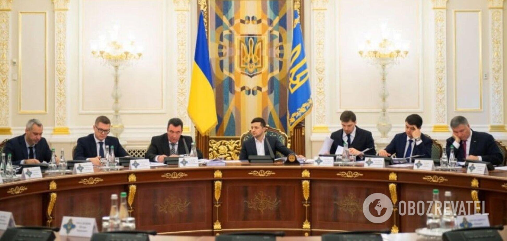 Совет национальной безопасности и обороны