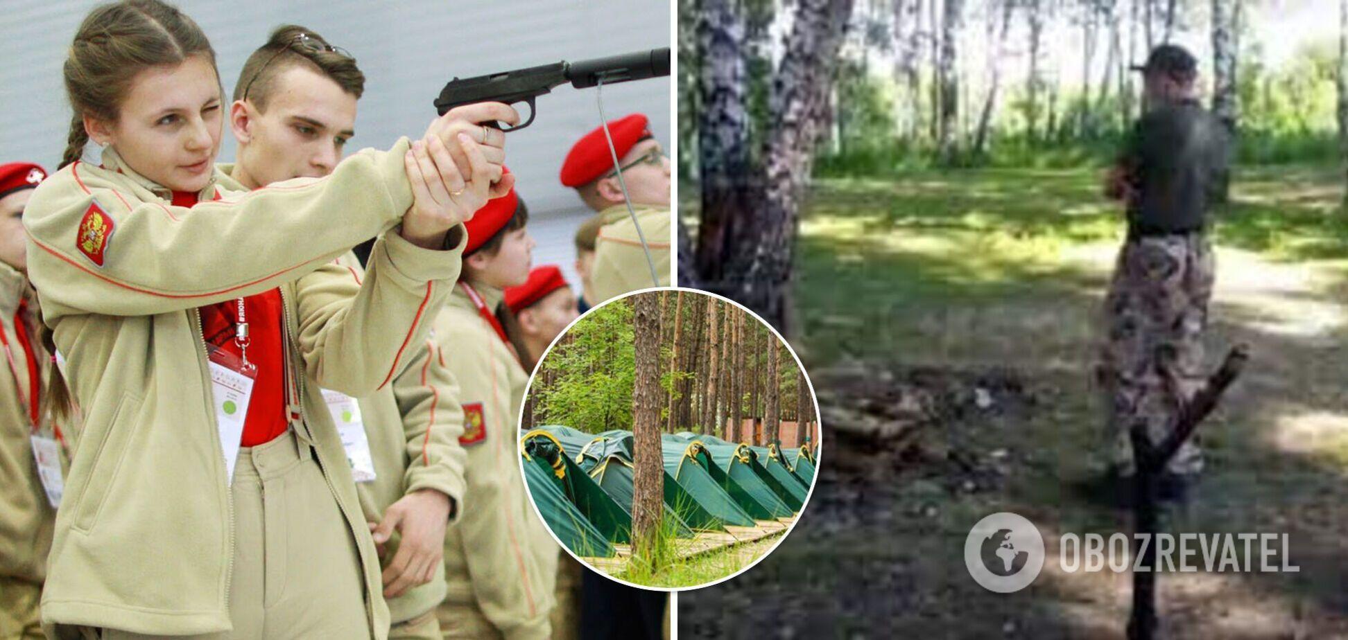 В России 'юнармейцы' устроили стрельбу в детском лагере