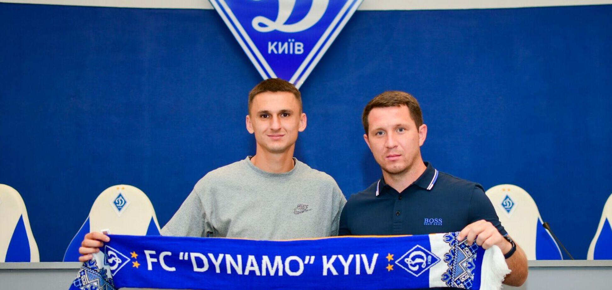 Денис Антюх с шарфом 'Динамо'